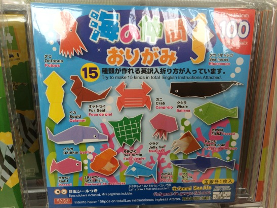Origami sold in Daiso